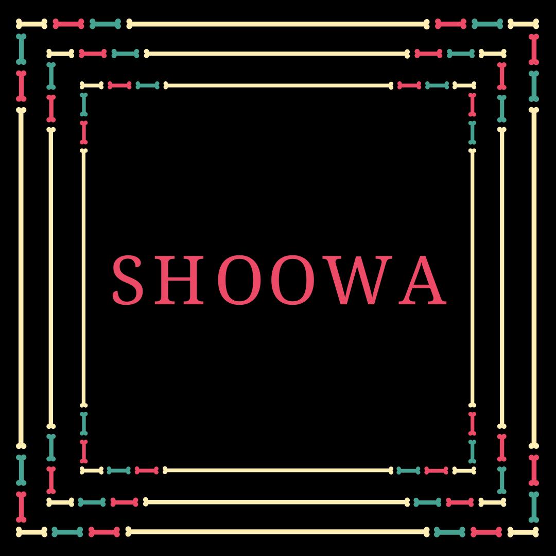 SHOOWAのページ